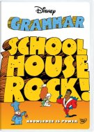 Grammar School House Rock: teach nouns, verbs, adjectives and adverbs with catchy grammar songs.
